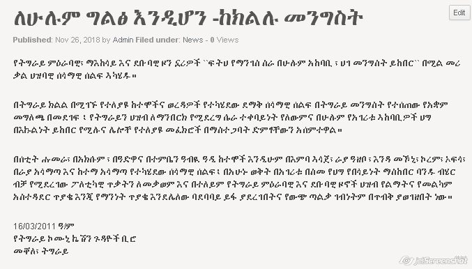 Breaking news: tplf press conference…