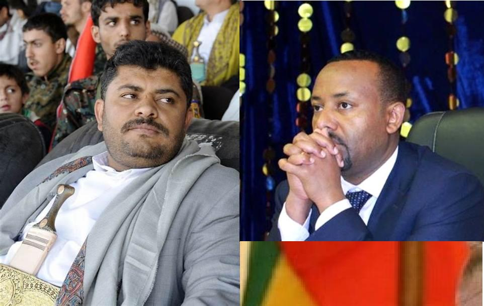 Yemen's top revolutionary leader, Mohamed Ali al-Houthi, invites Ethiopian Prime Minister Abiy Ahmed to attend peace talks in Sweden.