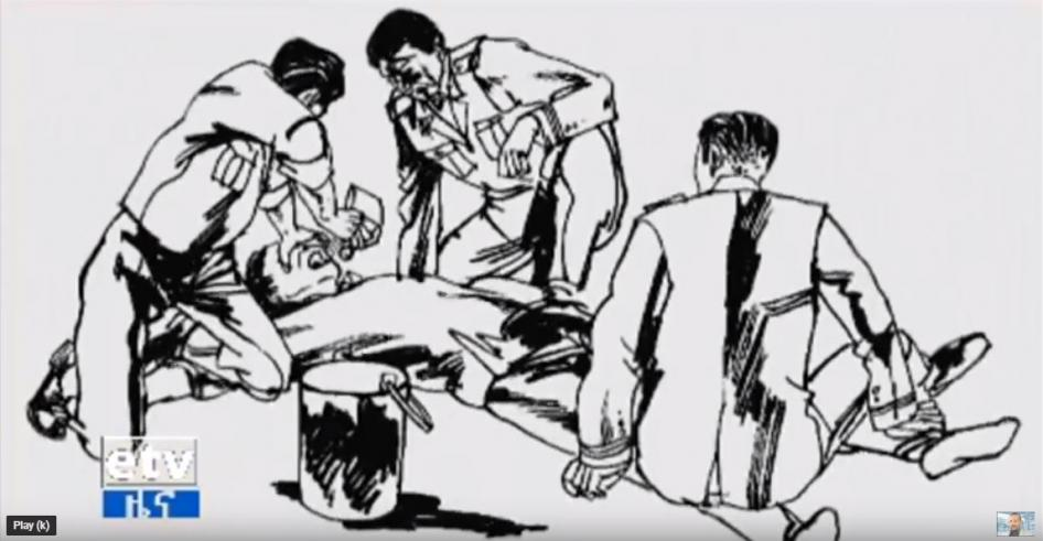 Ethiopia's Torture Problem and the Court of Public Opinion