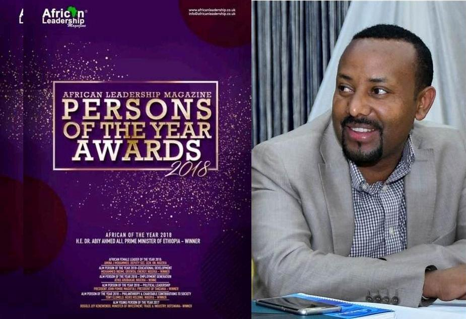 Breaking- abiy Ahmed  Wins  Africa's person of the year Award. 2018