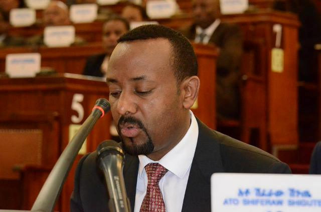 Ethiopia: Dr. Abiy Ahmed speech