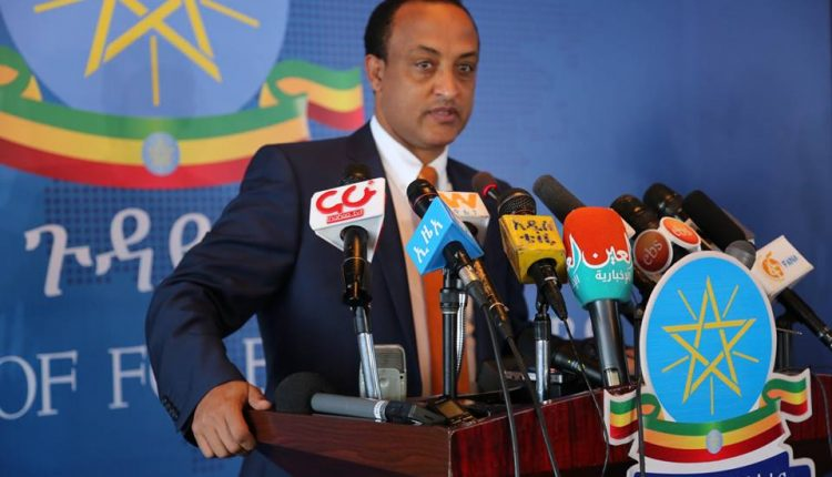 Ethiopia's Non-Permanent Membership Of UNSC Will Come To An End This Month: MFA