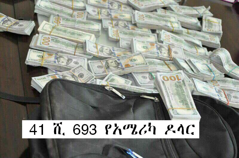 41, 693 USD has been arrested for illegally trying to expel foreigners.