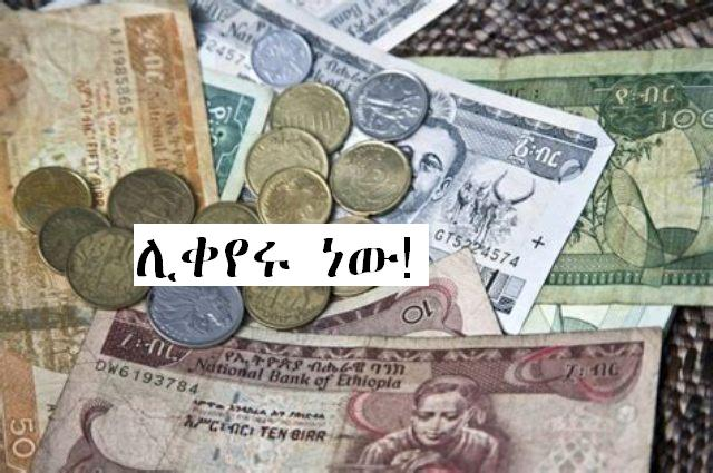 Does replacing Ethiopian currency notes help arrest political instability?