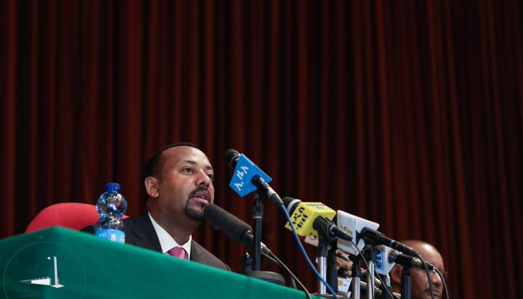 Enhancing Compensation For Educators Under Consideration: PM Dr Abiy