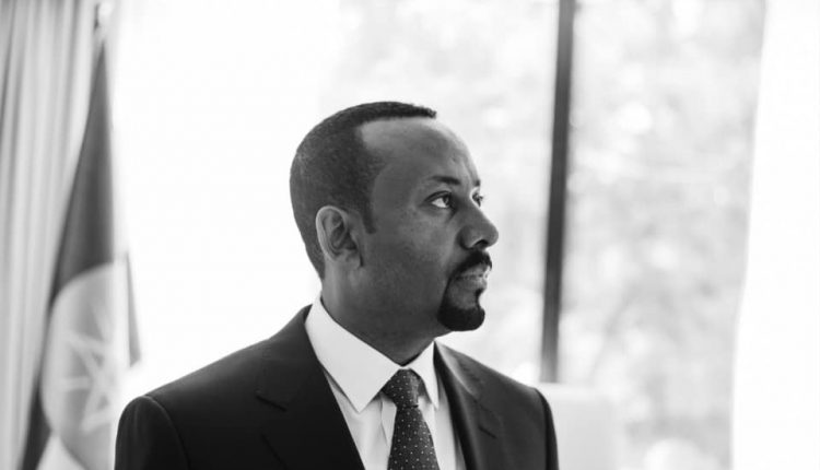 PM Dr Abiy In Davos To Attend World Economic Forum