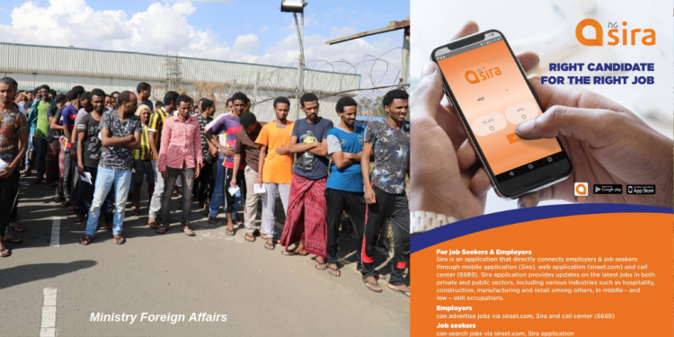 NEWS: ETHIOPIA LAUNCHES MOBILE APP TO HELP MATCH LOW, MIDDLE SKILLS WORKERS TO THE LABOR MARKET