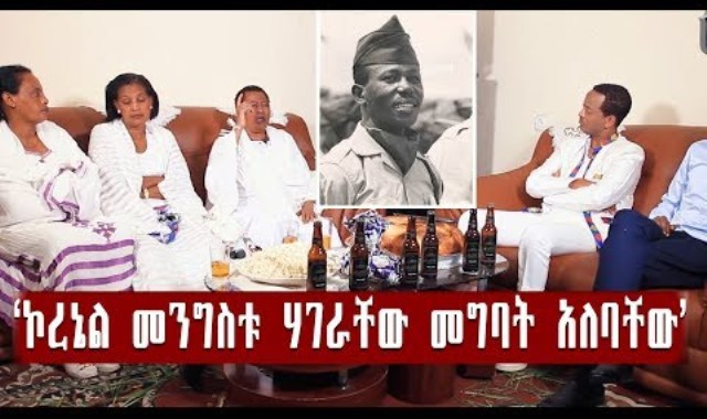 Ethiopia's popular singer makes a case for the return of Colonel Mengistu