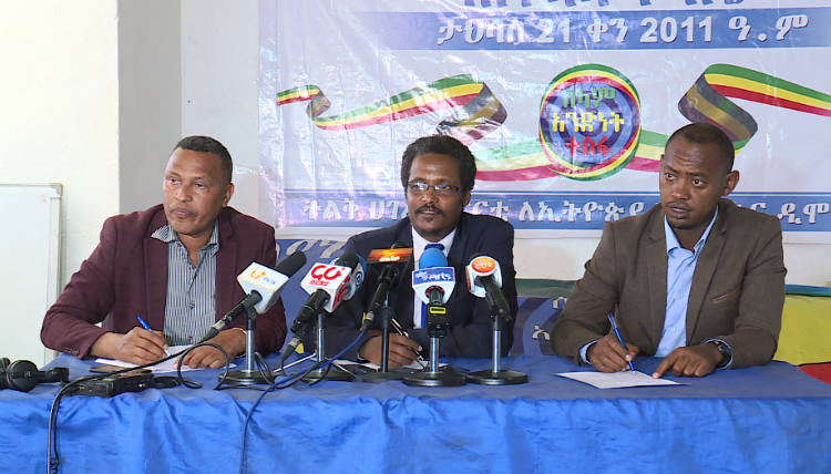 Four Ethiopian Parties To Unite