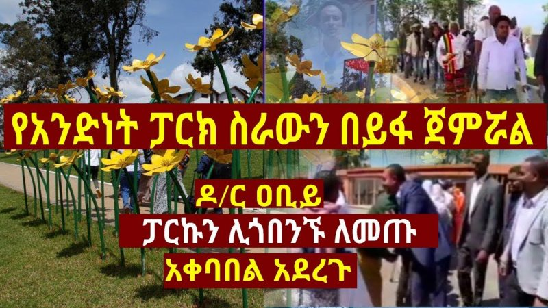 Ethiopia turns history-packed palace into tourist spot